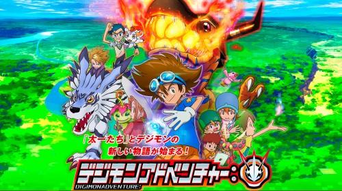 Teaser y website oficial para el nuevo anime de Adventure