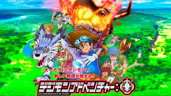 Digimon Adventure TOEI Web